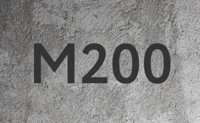бетон м200 уфа купить